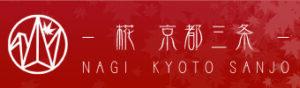 椛 京都三条