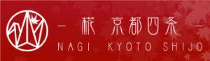 椛 京都嵐山
