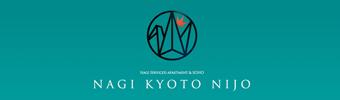 椛 京都二条